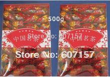 aroma china promotion