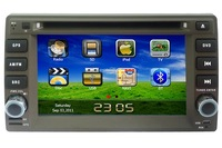 "HD 7"" GPS car DVD player for Geely-Vision"