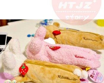 Free shipping/ New kawaii Rilakkuma plush pencil bag pouch pen case 3 styles retail