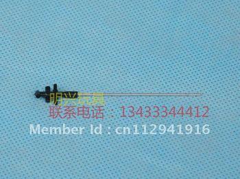 Sima remote control aircraft accessories S107 S107G spindle components Sima accessories S107/S107G, accessories