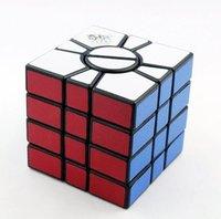 QJ Super Square One Puzzle Cube Magic Cube Speed Cube (Free US Domestic Shipping)   M034