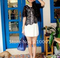 Lace blouse a vest two piece skirt setA197