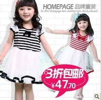 Children's clothing girls new summer wear han edition fair maiden wind short sleeve dress stripe bowknot bud silk dress