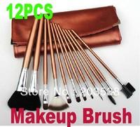 Кисти для макияжа Cosmetic Make up Brush 20 , Makeup Brush