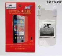 200pcs/lot&free shipping New Clear LCD Flim Screen Protector For Samsung Galaxy Exhilarate i577