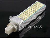 11W G24 52 LED Cool White Warm White 5050 SMD Energy Saving Corn Light Lamp Bulb 85-265V#623