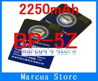 Hk post Free shipping 2250mAh BP-5Z Battery BP 5Z Battery for Nokia 700 Zeta Without retial package
