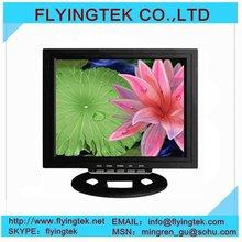 cctv monitor screen promotion