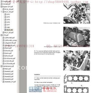 Mercedes benz w126 service manual download for Mercedes benz service manual free download
