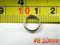 500X Pack #9 Dia:10mm Fishing Split Ring Silver  Stainless Steel Double Loop Split Open