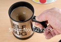 Free shipping 5pcs/lot Plain Lazy Self Stirring Mug / Bluw coffee mixing cup