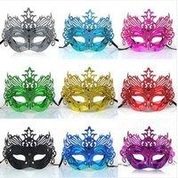 Venetian Party Masquerade Glitter fancy dress mask 8 color Man/Woman opera style