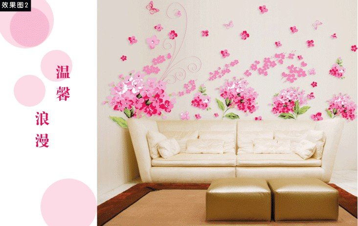 Perfect DIY Paper Flowers Wall Decor 732 x 462 · 63 kB · jpeg