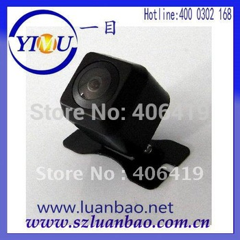 free shipping LAB-304 Auto adjustable backup reversing camera