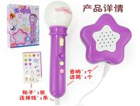 Polaroid 5006 music mini microphone toy novelty toy sound tube