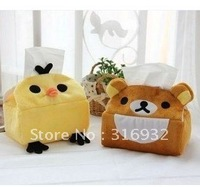 F4 New arrival, Plush Cover Rilakkuma Bear + Yellow Chicken Tissue Pumping Box Case Holder