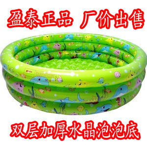 Free shipping,115cm trinuclear inflatable child swimming pool baby swimming pool ocean ball pool toy