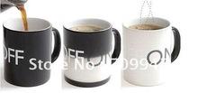 change mug price