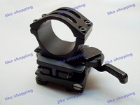 Tactical 30mm Flip to Side Rifle Scope Weaver Mount Fit Aimpoint and Eotech Magnifier
