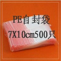 500pcs/lot Wholesale 7*10cm opp bag, plastic clear Self Adhesive Seal poly bag free shipping 0.05mm thickness wholesale