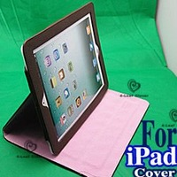Ipad2/3 High Quality PU smart cover back case free shipping