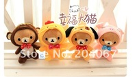 SAN-X RILAKKUMA plush doll small size 12cm size  12pcs/set free shipping