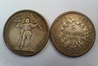 1875 Francs coin