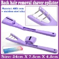 back hair removal shaver epilator_Free Shipping