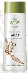 FREE SHIPPING New brand Whitening milk lotion/emulsion(160ml)(China (Mainland))