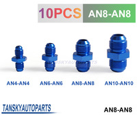 Tansky - Oil cooler fitting AN8-AN8 (blue,H Q) TK-FITTING (AN8-AN8)