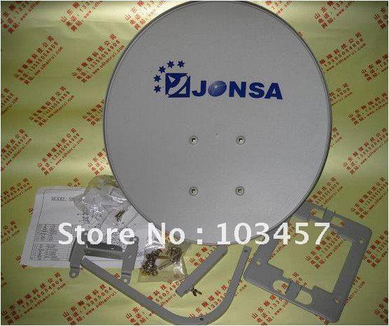 Satellite antenna, Ku Band Offset 45 cm Satellite Dish offset, for Ku band(China (Mainland))