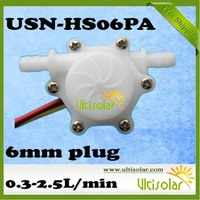 Sample USN-HS06PA Ultisolar Water Flow Sensor 6mm plug 0.3-2.5L/min  Free Shipping