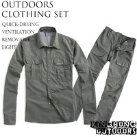 Men Two cut pants and shirts Set Outdoor pants Quick dry camping hiking cycling wear Free shipping(12012)