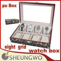Футляр для часов Sunhans PU 0903SH300400