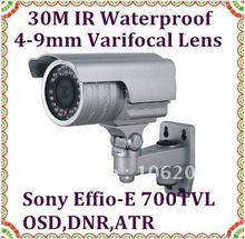 popular bullet camera sony