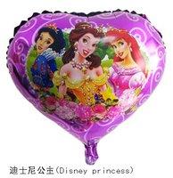 Free shipping 50 pcs/Lot 18 inches foil balloon ,Princess design