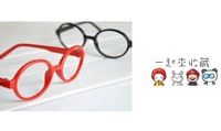 Free shipping10pieces/lot no glass lens Men's/ Women's glasses baby Sunglasses four color red blue pink yellow