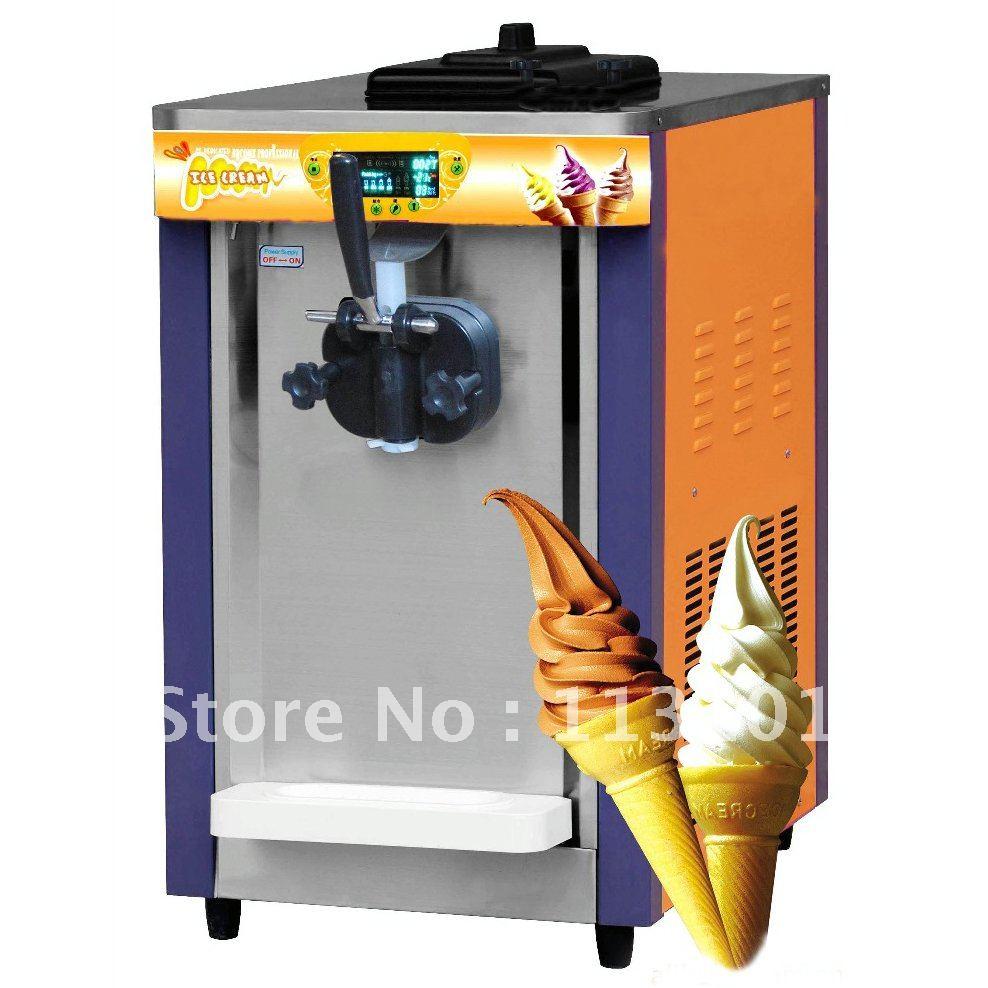 sundae machine
