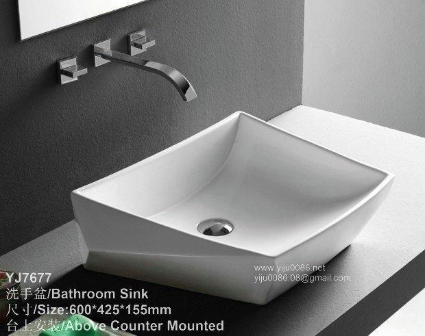 Wash Basin Bathroom Sink : ... basin wash basin water basin sink basin the bathroom bathroom ideas