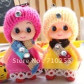 Free Shipping Hot Sale Super Cute & Kawaii Girls Toy Dolls + Fashion Cartoon Character