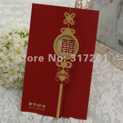 Wholesale Customize Red Wonderful Chinese knot Design Wedding Invitation Card Greeting Card Handmade Invitation Card GiftCard(China (Mainland))