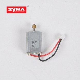 Syma S006G S 006 G S006 G S006G-22 rear motor main motor rc spare parts rc accssories(China (Mainland))