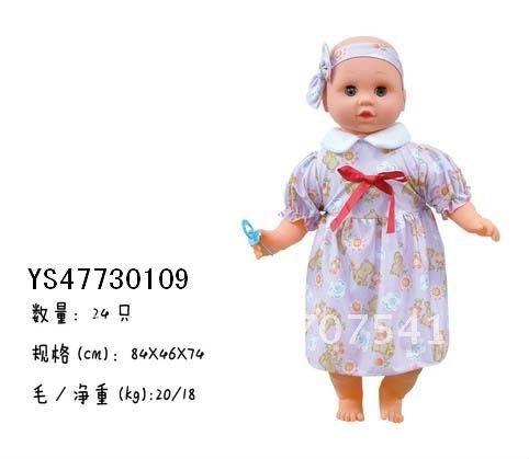 B/O Lovely Baby Dolls With IC(China (Mainland))