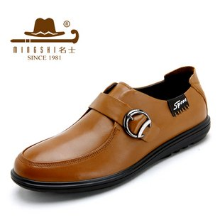 Euro size 38-43 men genuine leather casual shoes mingshixieleiqijiandian just the color(China (Mainland))