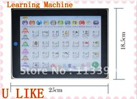free shippment 10pcs  high quality electric learning machine with learning english children english machine with Touch Screen
