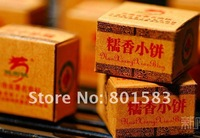 free shipping   bowl tea  Chinese  tea , new tea ,green tea ,50 pcs /lot , cake shape Chinese ripe tea