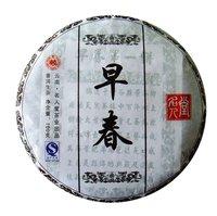 Чашки и блюдца Xiangfu ремесла 005