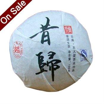 Free Shipping! Hot Sale! Organic Health Yunnan Puerh tea,2012years Raw Pu'er Tu ,Chinese Puer Tea