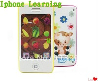free shippment 50pcs high quality electric learning machine with learning ip4s Touch Screen