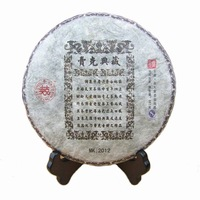Free Shipping,2012 Year,Raw puer tea,Yunnan tea,From China